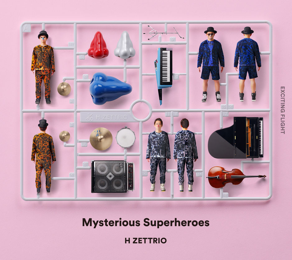 Mysterious Superheroes