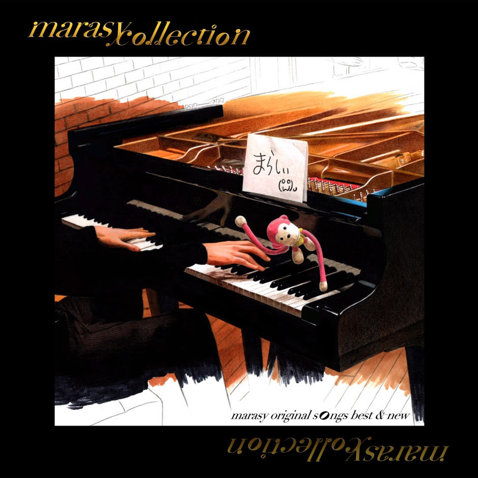 marasy collection